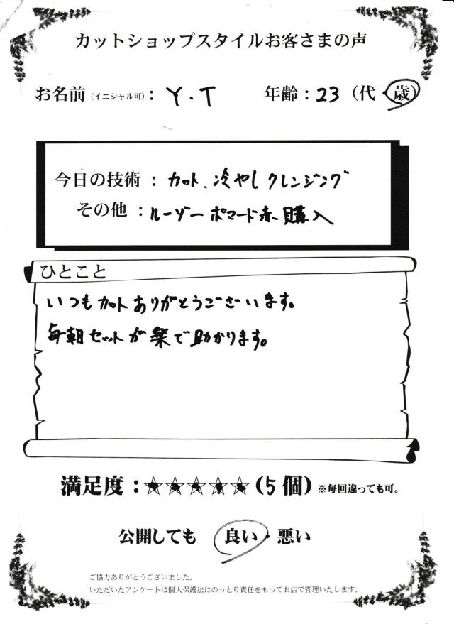 スキャン_20160801 (2)